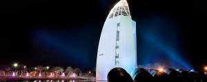 explorationtower1